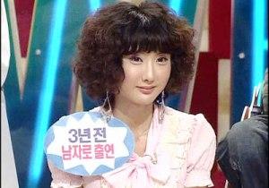 Jang Chaewon, celebridade transsexual, cometeu suicídio no mesmo mês que Kim